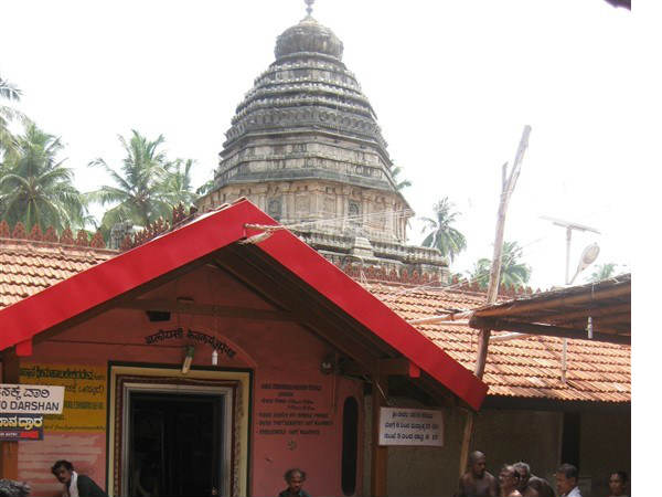 Gokarna Mahabaleshwar Temple Got Iso 9001 Certification