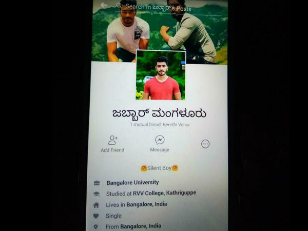 Katilu Durgaparameshwari Devi has been abused in the facebook