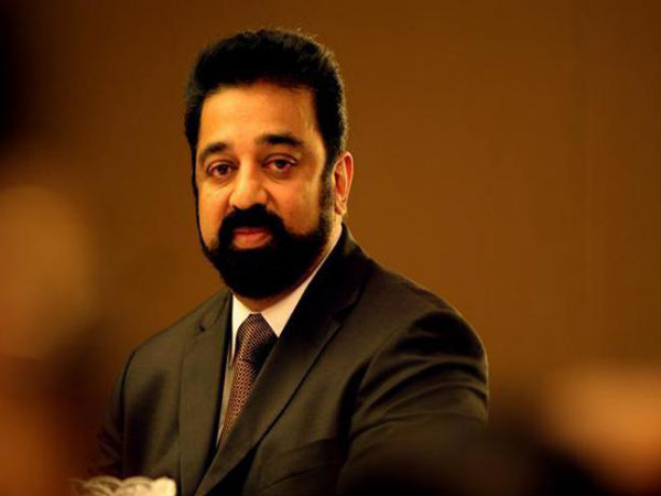 Here Is The Astrological Prediction Of Kamal Haasan Political Career