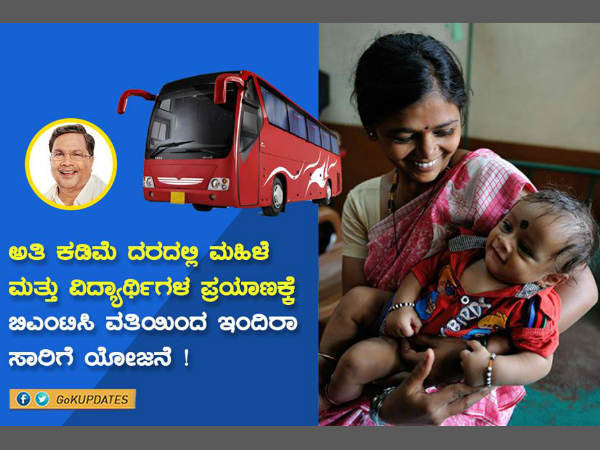 Indira Sarige bus service in Bengaluru city soon
