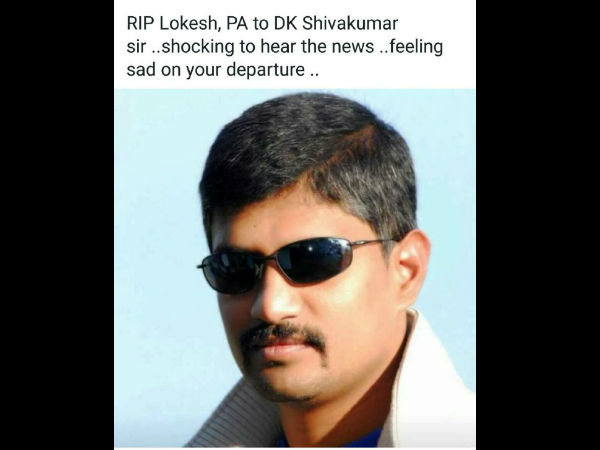 Minister Dk Shivakumar Pa Killed After Car Overturned In Shivamogga