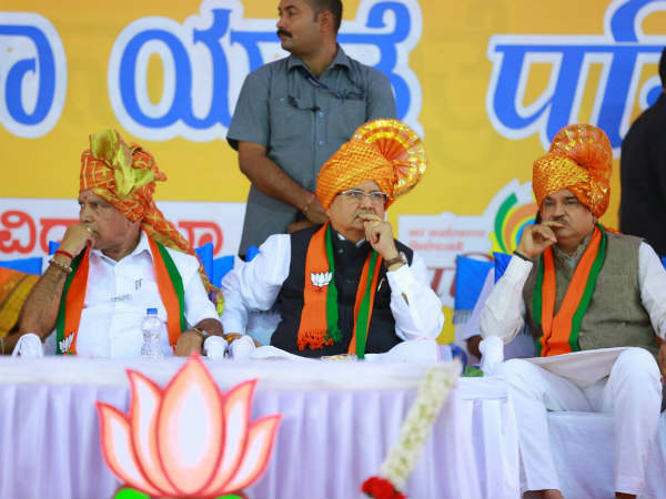 We will conduct teriffic protest if George doesn't give resignation: BSY