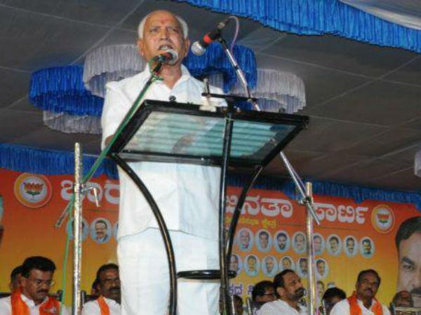ಚಿತ್ರಗಳು : ಗೋಕಾಕನಲ್ಲಿ ಬಿಜೆಪಿ ಪರಿವರ್ತನಾ ಯಾತ್ರೆ