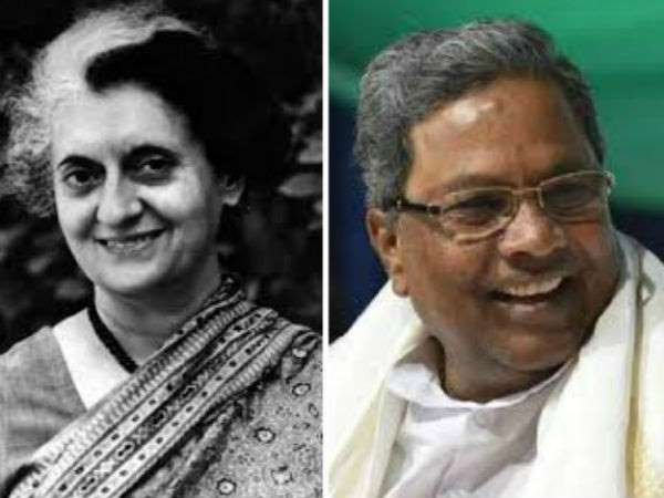 Indira Gandhi 100 Years Celebration Cm Siddaramaiah Tweet And Reactions