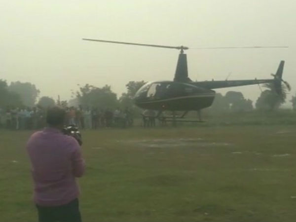 Groom Arrives Helicopter To Take Bride Home