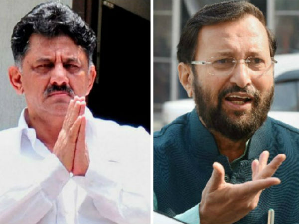 Union minister Prakash Javadekar has reacts about DK Shivakumar join BJP