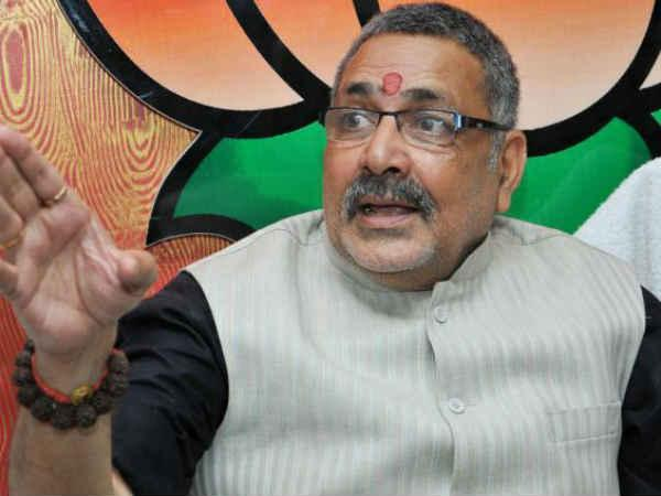 Muslims descendants of Lord Ram, should help build temple: Giriraj Singh
