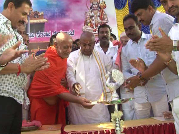 Belagavi is the integral part of Karnataka, says HD Devegowda in Ramanagar