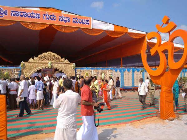 Udupi Dharma Samsad Programme High Alert For Militant Terror Attack
