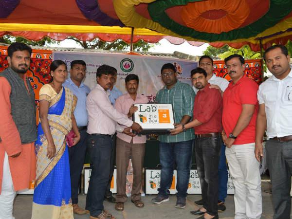 Infosys samarpana trust distributes science materials to students