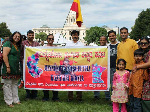 Minnesota Sangeetha Kannada Koota Non Profit Organization
