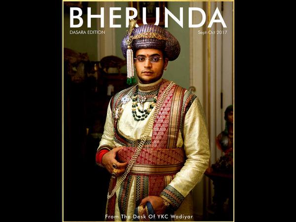 Mysuru King Yaduveer Urs Starts A Blog Names It Bherunda