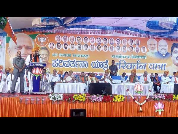 People will always support BJP: Sanjay Patil in Belagavi