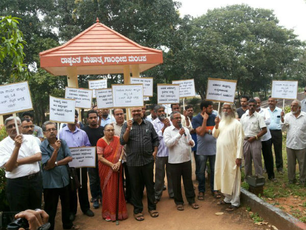 Udupi: Protest against Dr. BR Shetty Hospital on it's inauguration day