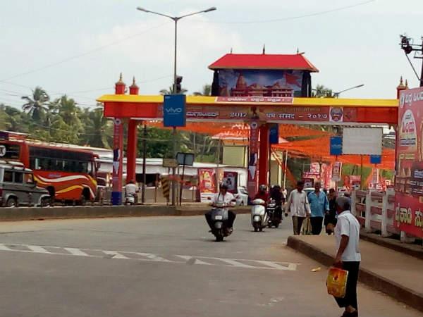 Udupi Dharma Sansad Will Decide Construction Of Ram Mandir