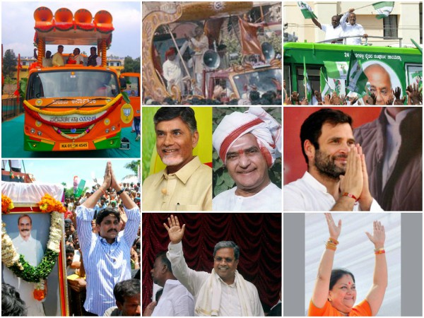 Political Rath Yatra Journey From Ntr To Yeddyurappa