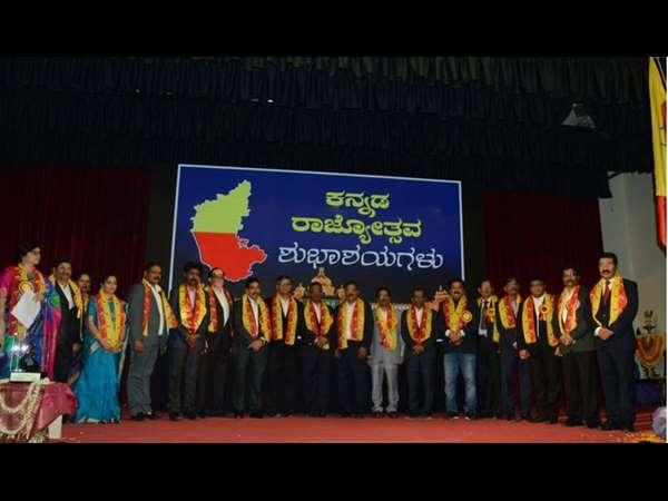 Grand Kannada Rajyotsava Celebration In Sharjah Event Held On Nov17