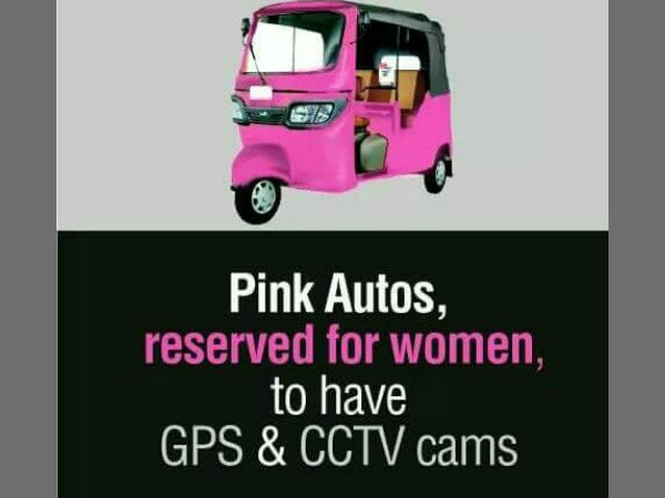 Bengaluru women can hire Pink autos from new year!