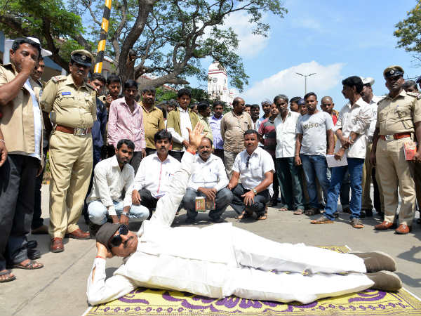 Vatal Nagaraj Protest In Mysuru Urging For Various Demands