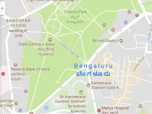 Google Maps Gets Voice Assistant Two Wheeler Mode