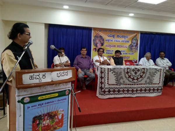 Yakshagana training camp from Havyaka Mahasabha on every Sunday