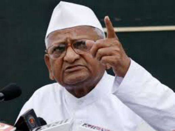 Anna Hazare announces protest against Centre on March 23