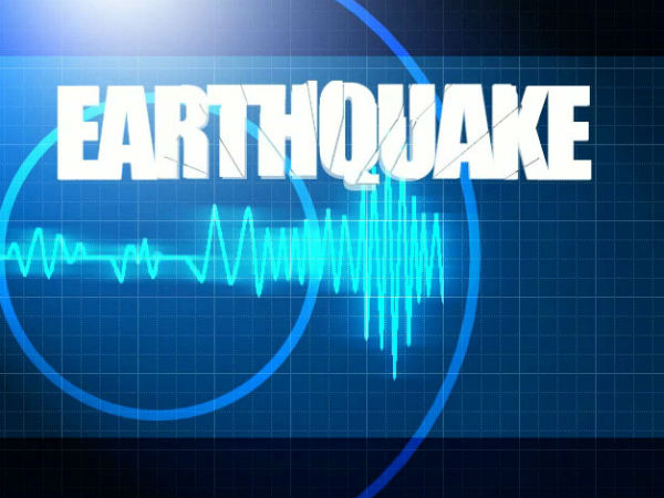 Earthquake of magnitude 5.0 occurred in Nepal
