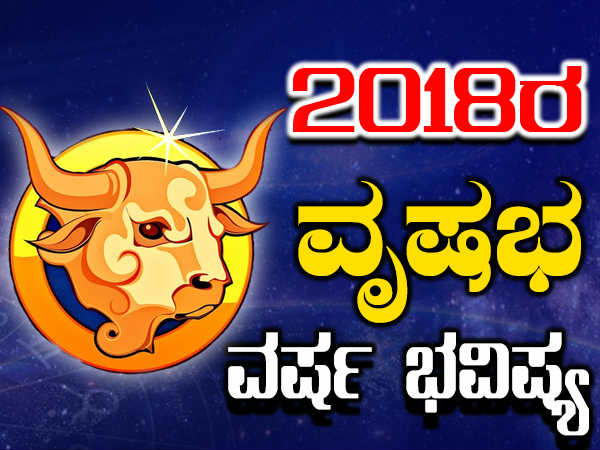 Taurus Zodiac Sign Yearly Horoscope