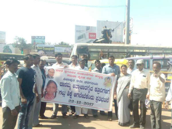 Protests continued in Vijayapura opposing gang rape and murdering a minor girl