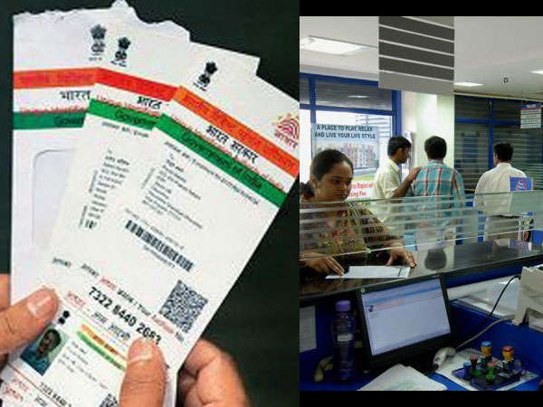 Deadline to link aadhaar to be extended to march?