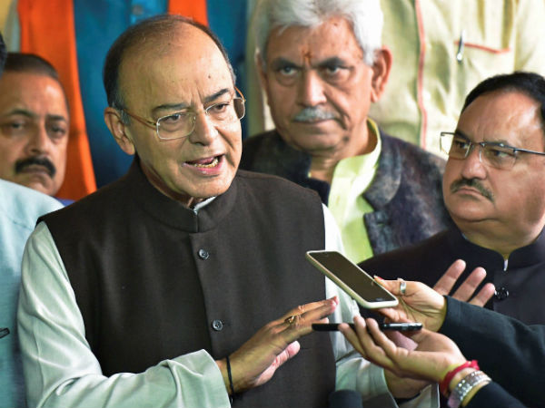 Finance minister Arun Jaitley statement on 2g verdict