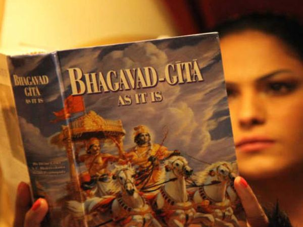 Special article about Bhagavad Gita on Geeta Jayanti