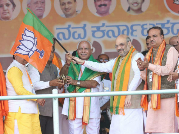 Karnataka BJP core committee takes important decisions