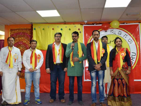 Derby Kannadigaru Celebrate Kannada Rajyotsava