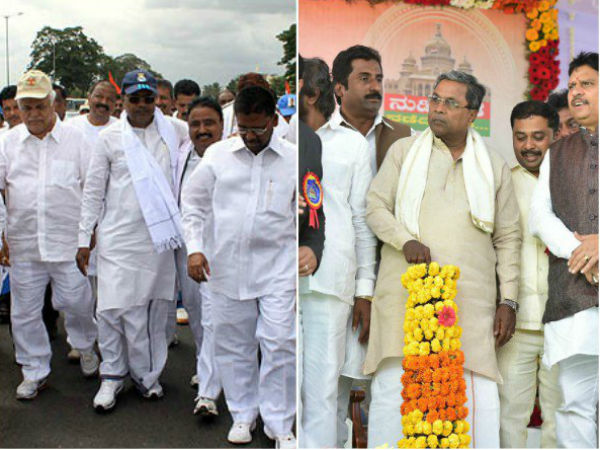 ಅಂದು ಬಳ್ಳಾರಿ ಪಾದಯಾತ್ರೆ, ಇಂದು 'ನವ ಕರ್ನಾಟಕ ನಿರ್ಮಾಣ' ಯಾತ್ರೆ!