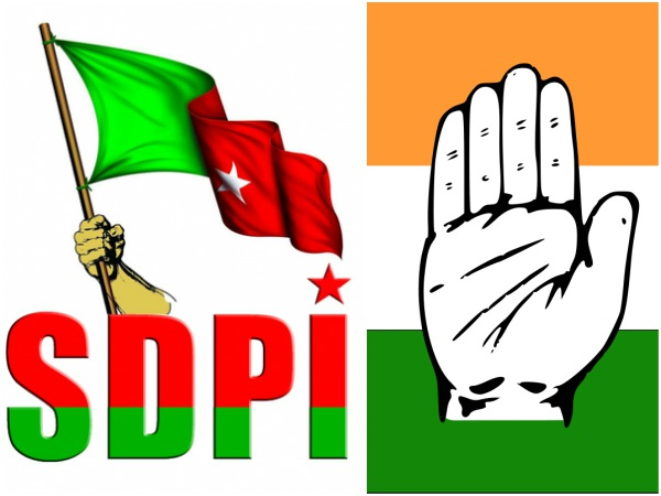 Congress alliance with SDPI: Here is Dr. G Parameshwara's clarification
