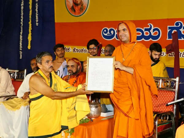Abhayakshara Campaign To Save Cow From Slaughters Becoming Huge Sucess