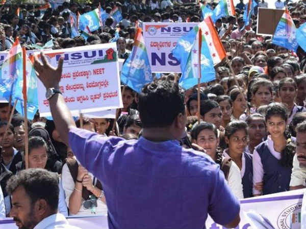 NSUI protest for NEET center in Shivamogga
