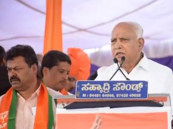 Bs Yeddyurappa Addressed Parivartan Yatra In Honnali