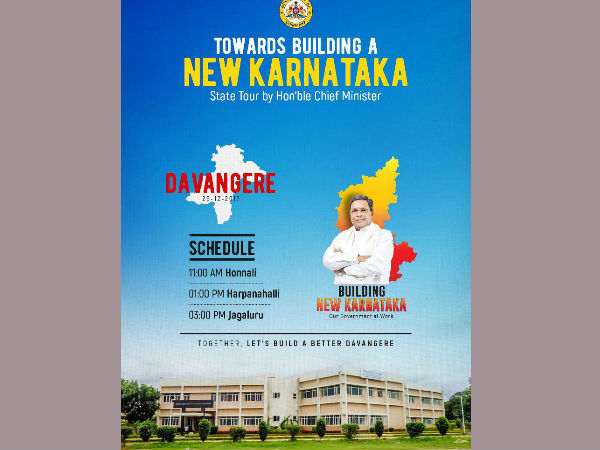 CM Siddaramaiah inaugurating several development programs in Davanagere today