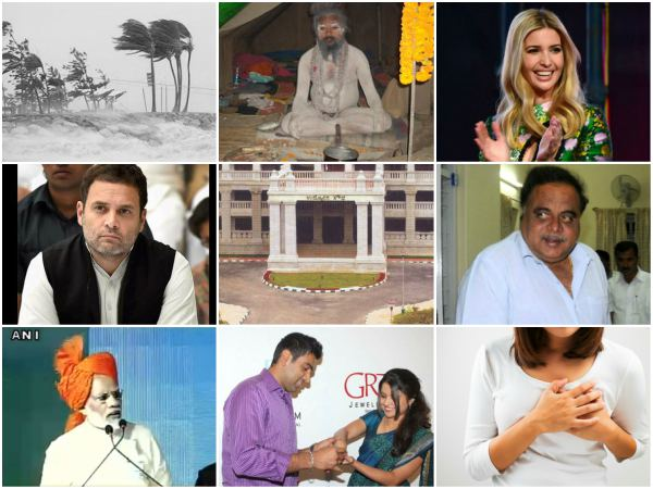 Top Read Trending Stories Of Last Week Nov 26 Dec 03 Oneinidia Kannada
