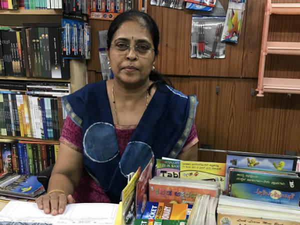 Woman Achiever Ankita Publication Prabha Interview