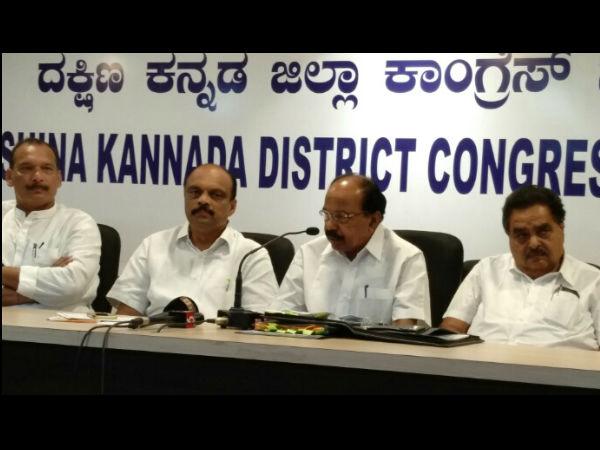 Draft Congress Manifesto To Be Ready By Jan 15 2018