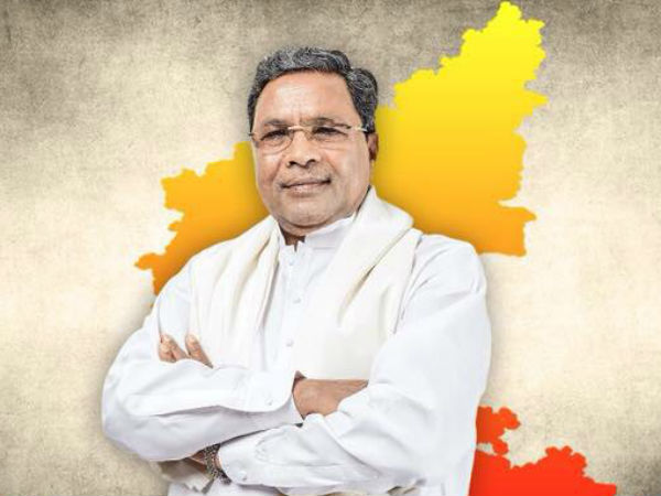 Cm Siddaramaiah Kick Starts His Nava Karnataka Nirmana Tour From Bidar