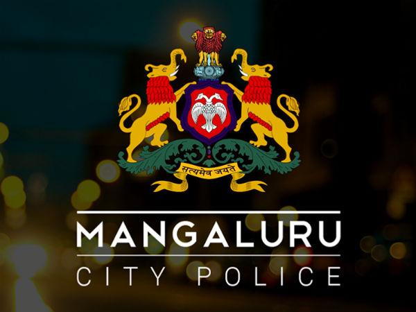 Section 144 In Dakshina Kannada On December 6