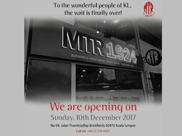 South Indian Food Specialist Mtr Now Has A Hotel In Kuala Lumpur
