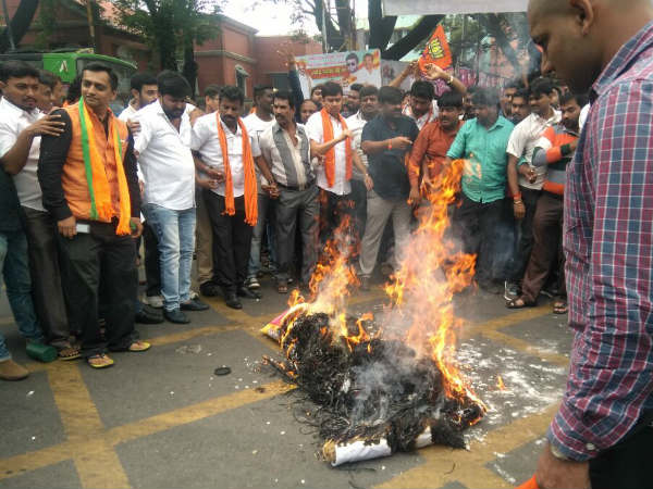 BJP leaders protest against Karnataka congress government on Hanuma Jayanti dispute