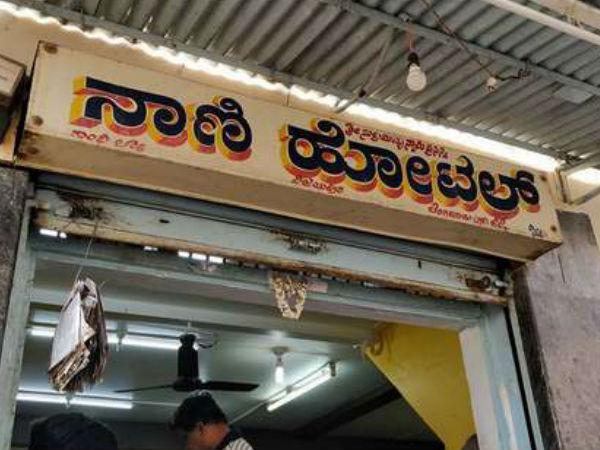 Vijayapura Nani Hotel Unique Place For Snacks