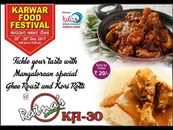 Karwar Food Fest Will Begin From December 26 To 30 In Kali River Garden At Karwar