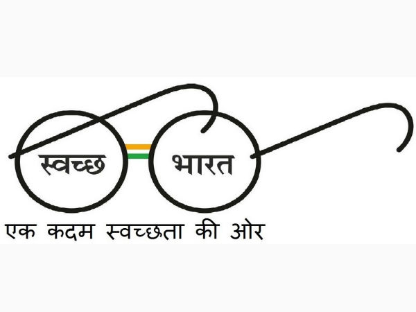 Swachh Bharat grant misused: complaint filed against some Congress ministers and MLA